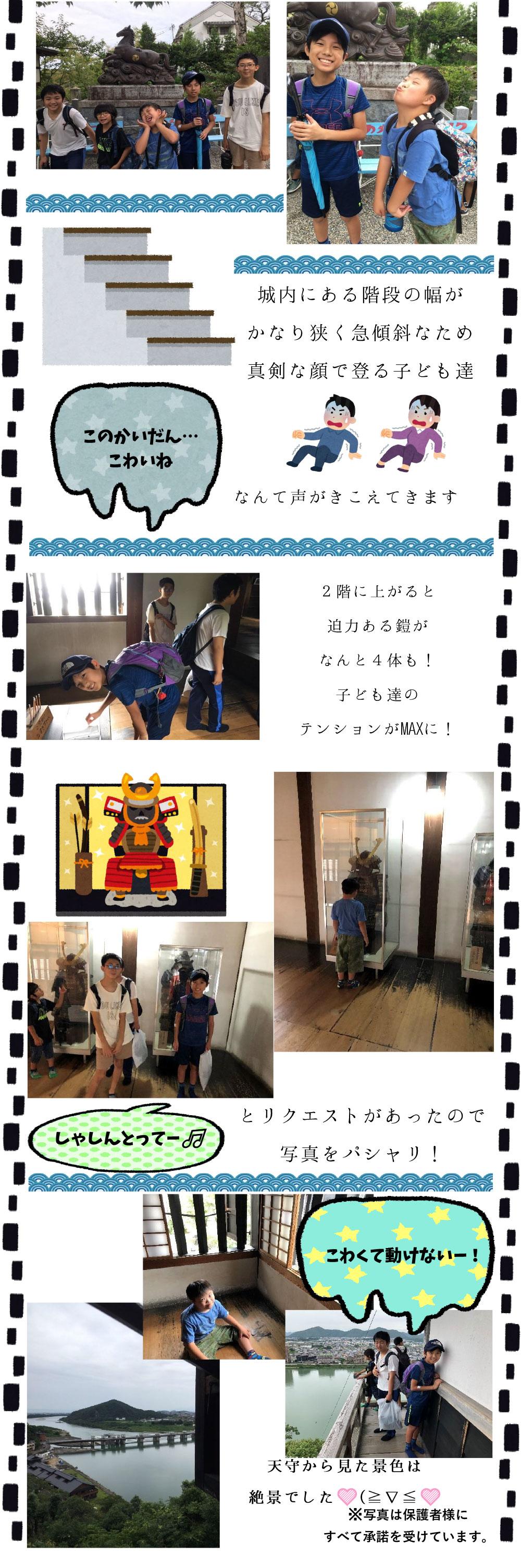 国宝犬山城編02画像