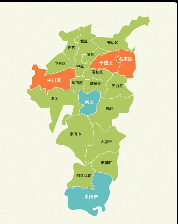 pc学習塾地図画像